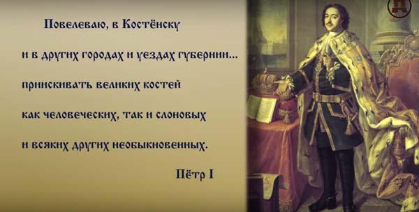 pyotr-1