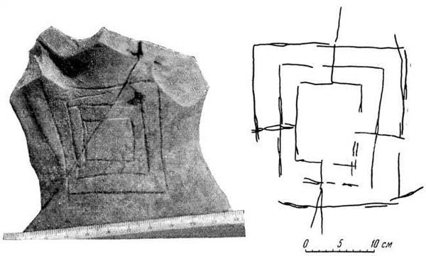 Рис. 10. Горло амфоры XI в. из каменотесной мастерской и Рис. 11. «Вавилон»