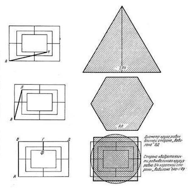 рис. 14. построение равностороннего треугольника