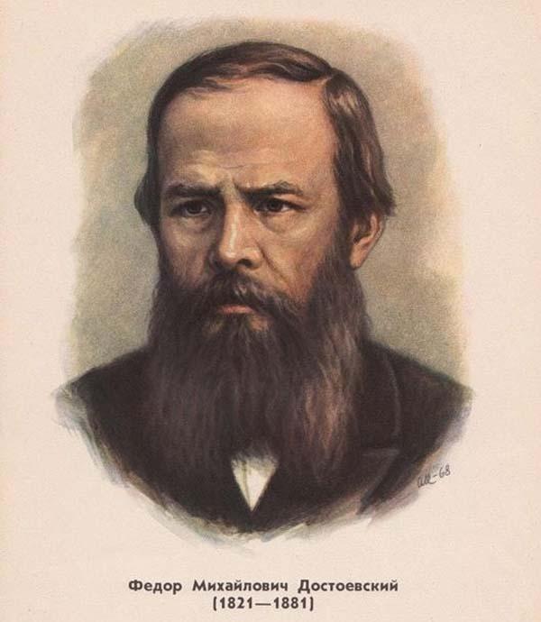 fyodor-dostoevskij
