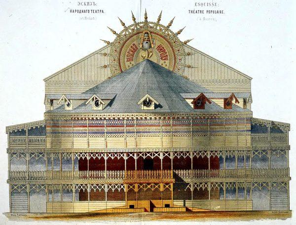 teatr-narodu