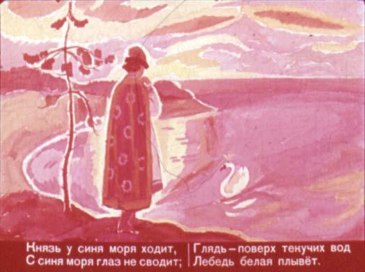 lebed-belaya-plyvyot