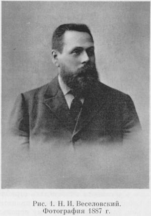 nikolaj-ivanovich-veselovskij