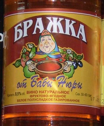 brazhka