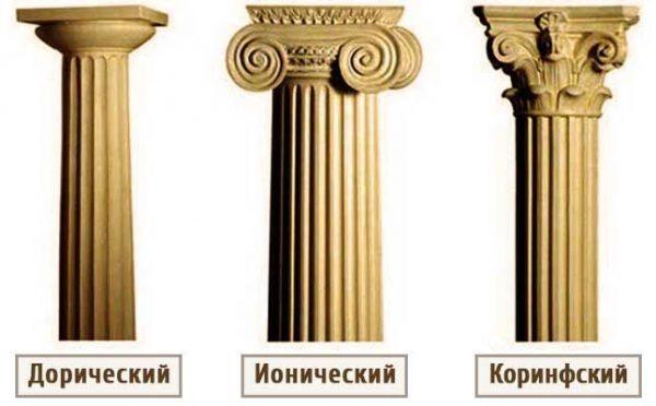 stili-kolonn