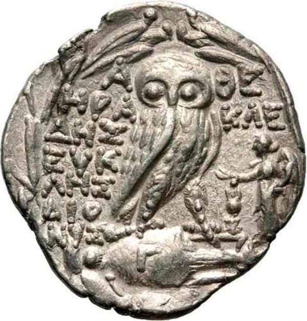 Афе. тетродрахма 166-157 г.г. до н.э.