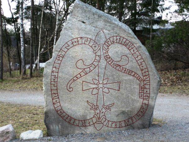 ogam-vysechennyj-na-kamne-rune-stone