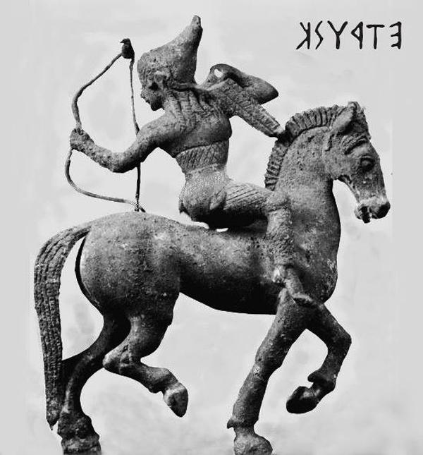 Киммерийская (скифская) амазонка (этруск) на коне. Надпись слева направо