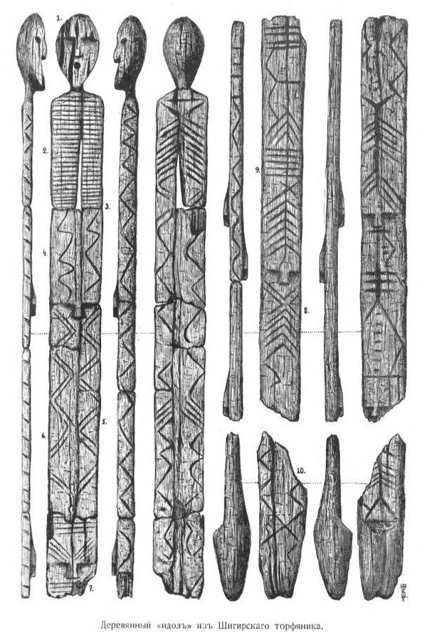 idol-shigirskij-11000-let-nazad