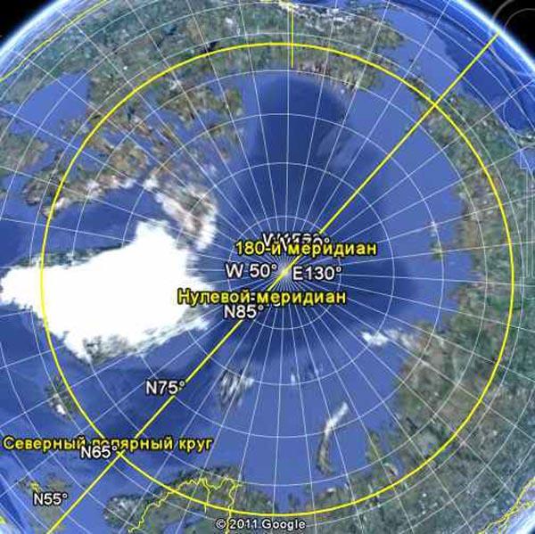 sever-polyar-krug