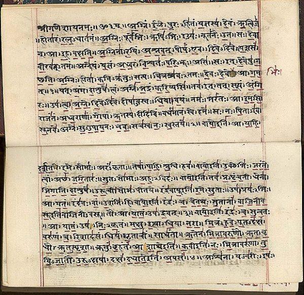 tekst-rig-vedy-na-sanskrite-divangari-19v