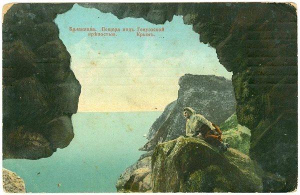 balaklava-grot