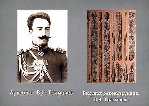 1tolmachyov