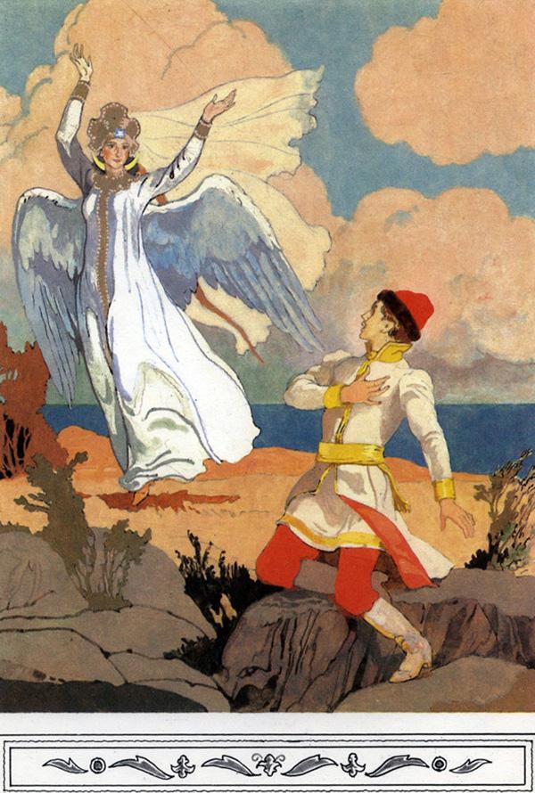 пушкин царевна лебедь картинки