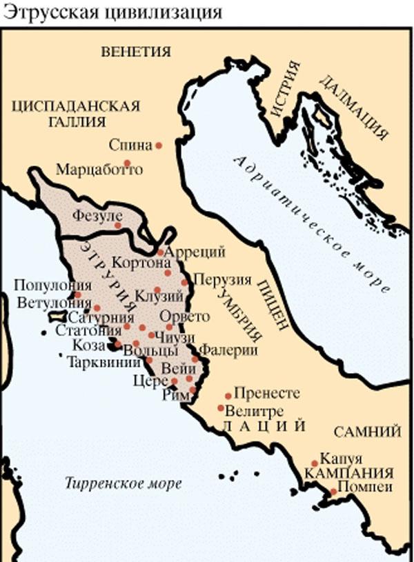 1-karta-etrusskaya-civilizaciya