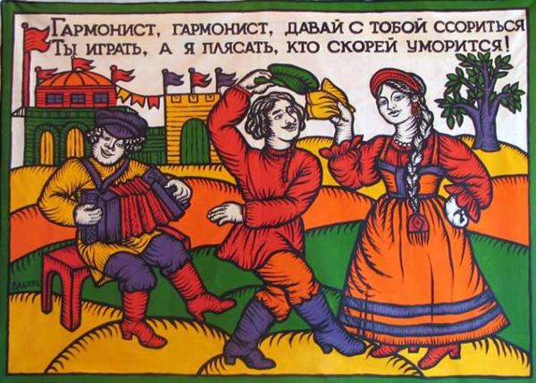 12-tancevat-ot-pechki