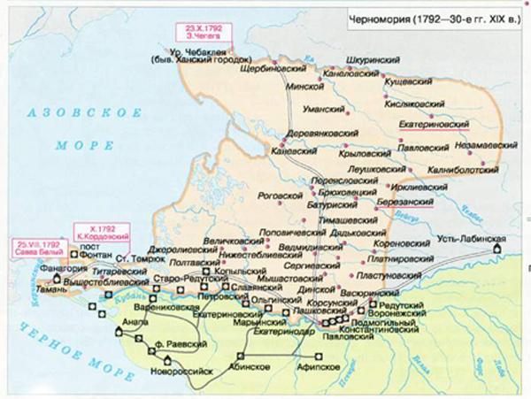 1792-g-chernomorskoe-kazache-vojsko