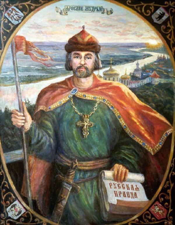 yaroslav-mudryy