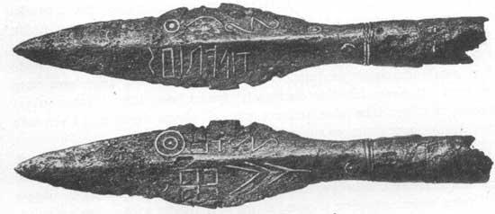 Надпись на копье из Ковеля славянскими рунами - 4 век.