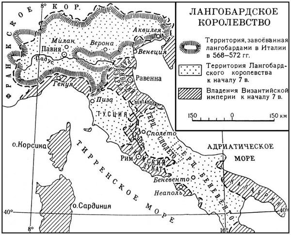 paviya-stolica-langobardov