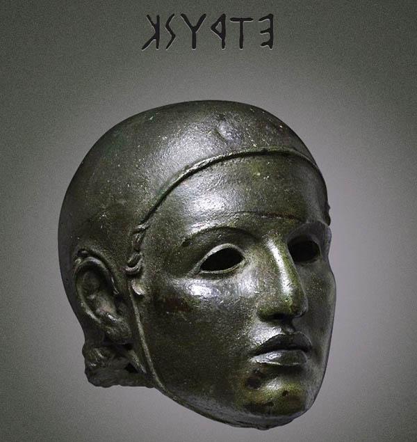 Этрусский парадный шлем-маска. 300-250 г.г. до н.э.
