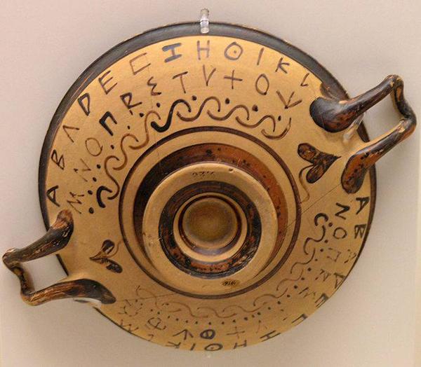 архаичный греческий алфавит на этрусском килихе
