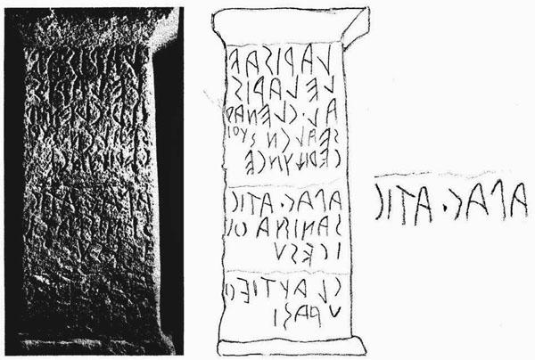 Надпись - АПИС * АТИС = Матери и Отца