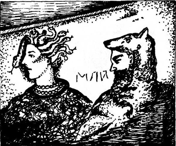 боги-Аита и Ферсифай