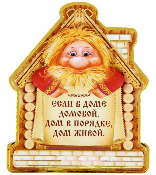 dom-zhivoj