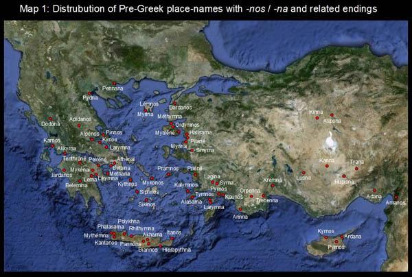 Не греческие названия Эгейского моря