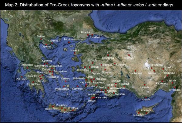 До греческие названия в Эгейском море