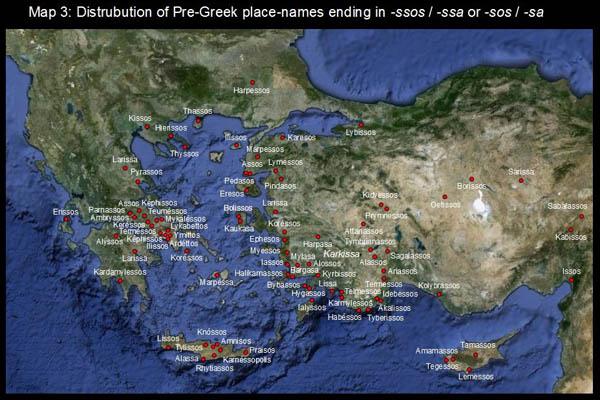 Не греческие названия в Эгейском море.