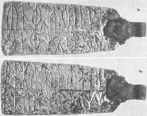 Славянские Рунические надписи Старой Ладоги