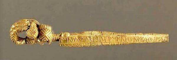 кьюзи-700 г. до н.э.-застёжка