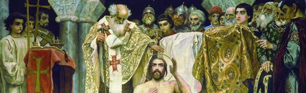 01-крещение князя владимира